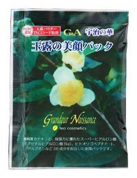 G&A Tea Cosmetics Ujino Hana - maseczka do twarzy na bazie katechiny z zielonej herbaty, 5g