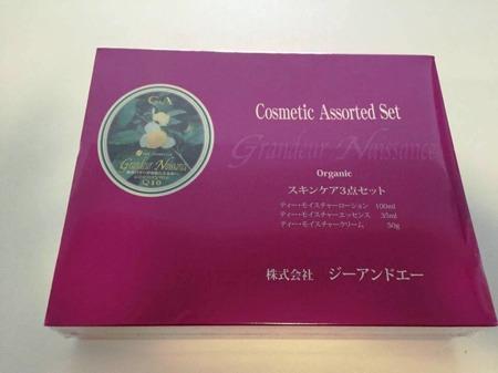 G&A Tea Cosmetics set - zestaw kosmetyków 4w1