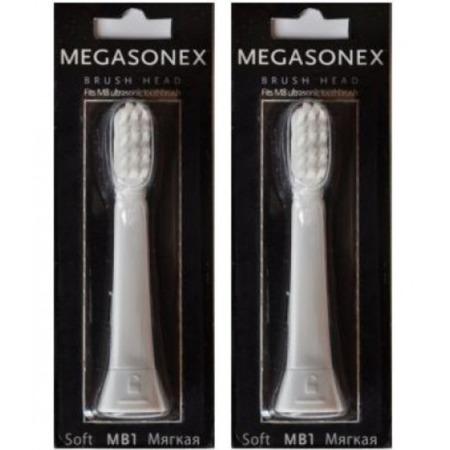 Megasonex końcówki wymienne SOFT MB1 miękkie - 2 sztuki